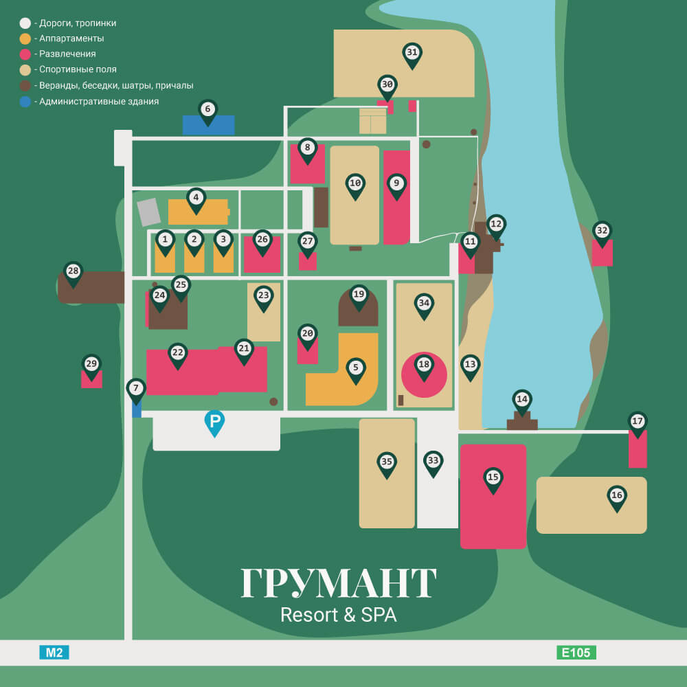 Карта отеля Грумант Resort&SPA