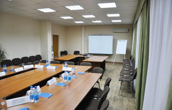 conference-grumant-hotel-spa-tula